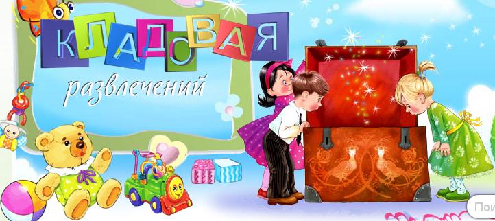 kladraz.ru/
