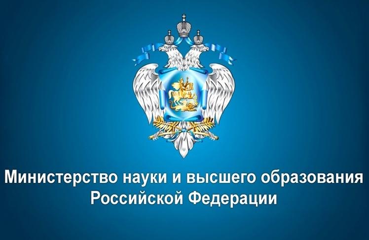 minobrnauki.gov.ru